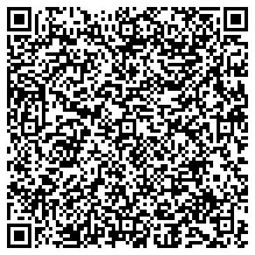 QR-код с контактной информацией организации Рекламный Дом, ООО