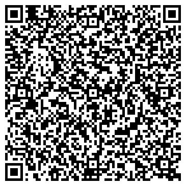 QR-код с контактной информацией организации Эмерсон Прогресс Менеджмент, ООО