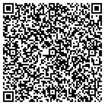 QR-код с контактной информацией организации Гранд-сервис, ООО