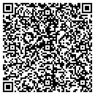 QR-код с контактной информацией организации ВМП ВЕК, ООО