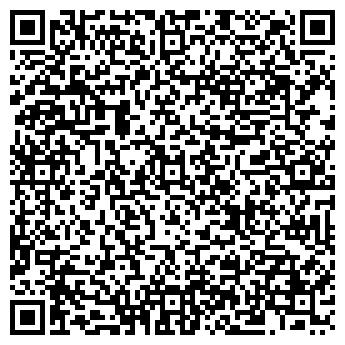 QR-код с контактной информацией организации Интсол, ООО