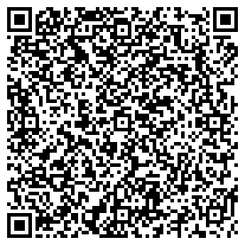 QR-код с контактной информацией организации Сварка Сервис, ЧП
