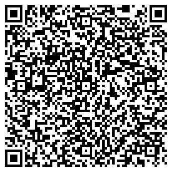 QR-код с контактной информацией организации Экстрим Лтд, ООО
