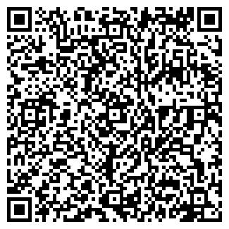 QR-код с контактной информацией организации Мось,ЧП