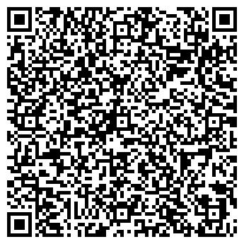 QR-код с контактной информацией организации КС системс, ООО