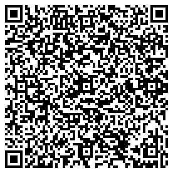 QR-код с контактной информацией организации Инженерный центр, ООО