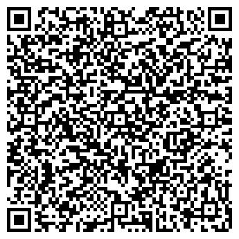 QR-код с контактной информацией организации Ампер, ООО