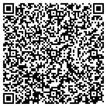 QR-код с контактной информацией организации Райм, ООО