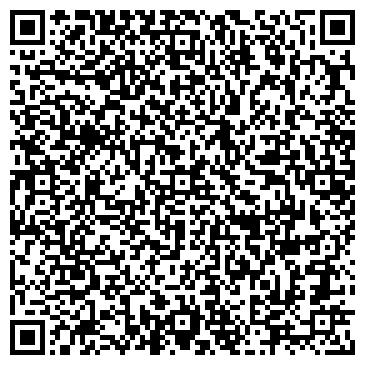 QR-код с контактной информацией организации Лифтмонтаж, ООО