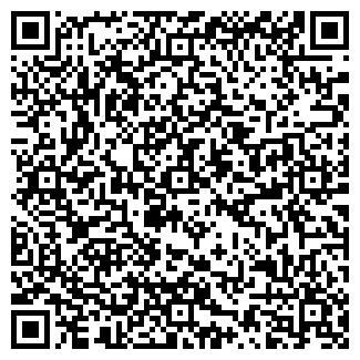 QR-код с контактной информацией организации Сваркофф, ЧП (Svarkoff)