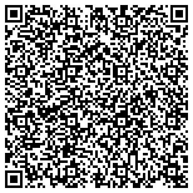 QR-код с контактной информацией организации Союз адвокатов, ТС