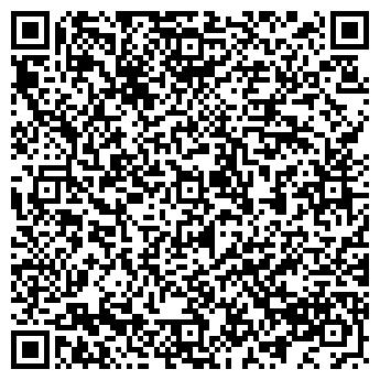 QR-код с контактной информацией организации Завод ЭМКО, ООО