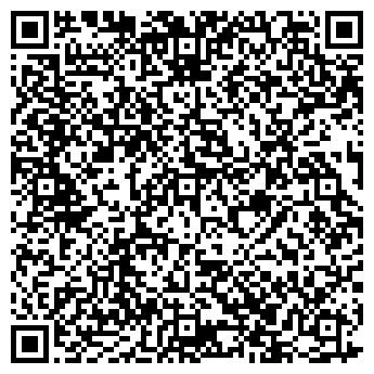 QR-код с контактной информацией организации Интеграс, ЧП