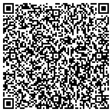 QR-код с контактной информацией организации Мекомсервис, ДП