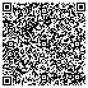 QR-код с контактной информацией организации Реал Лтд, ООО