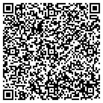 QR-код с контактной информацией организации А-порт, ООО