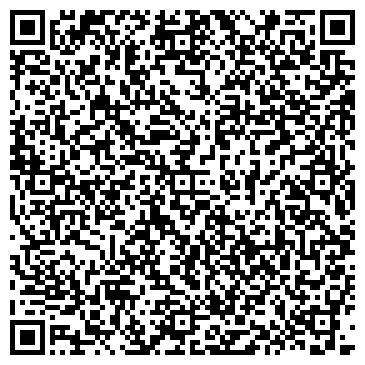 QR-код с контактной информацией организации УкрЭНИ , ООО