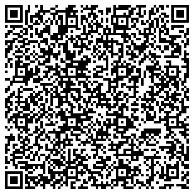 QR-код с контактной информацией организации Диамант-связь, ООО