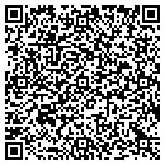 QR-код с контактной информацией организации Щербинские Лифты- Украина, ООО