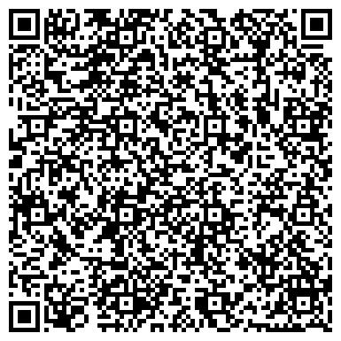 QR-код с контактной информацией организации Вертикаль ВК производственный кооператив, ЧП
