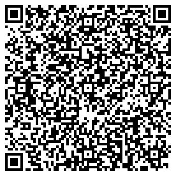 QR-код с контактной информацией организации ООО Мегаладонт