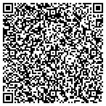 QR-код с контактной информацией организации СКБ ЭМС НИЛ-92, ГП