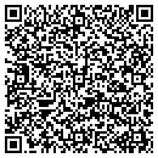 QR-код с контактной информацией организации ДОНЭНЕРГОРЕМОНТ 2006, ООО
