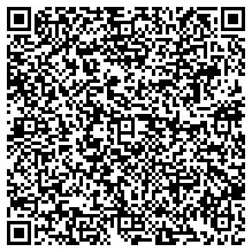 QR-код с контактной информацией организации Донгорлифт, ООО