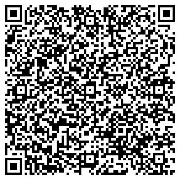 QR-код с контактной информацией организации Славис, ООО