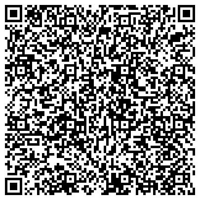 QR-код с контактной информацией организации Запорожский Центр Технического Обслуживания, ООО