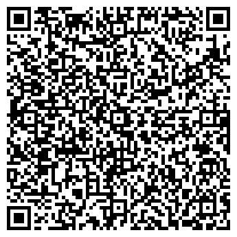 QR-код с контактной информацией организации Схемотех, ООО