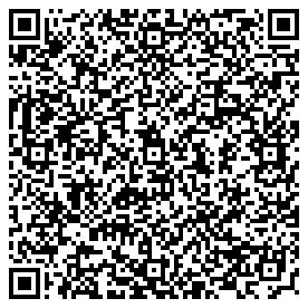 QR-код с контактной информацией организации Интек-Киев, ООО