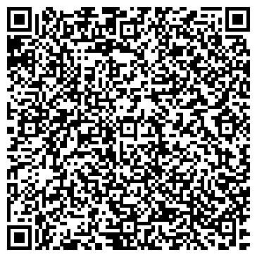 QR-код с контактной информацией организации Техномаг, ЧП
