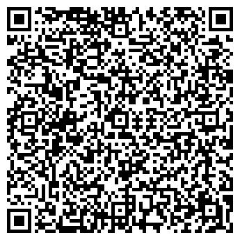 QR-код с контактной информацией организации ТДМ, ЧП
