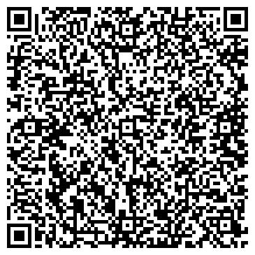 QR-код с контактной информацией организации ПКП Марине, ЧП