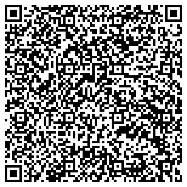 QR-код с контактной информацией организации Редженс Оил, ООО
