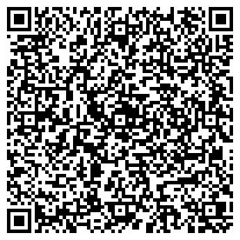 QR-код с контактной информацией организации Ренал, ООО фирма