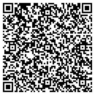 QR-код с контактной информацией организации Промэлектроремонт, ООО