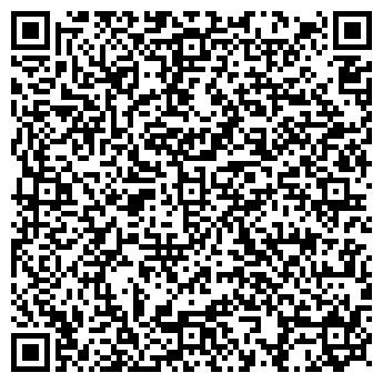 QR-код с контактной информацией организации Леком, ЧП