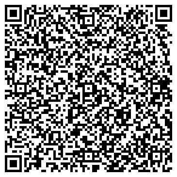 QR-код с контактной информацией организации Элис, ООО Фирма