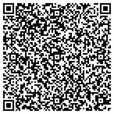 QR-код с контактной информацией организации Электроспецсервис, ООО