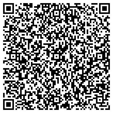 QR-код с контактной информацией организации Эпсилон-Азов, ООО