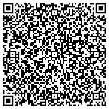 QR-код с контактной информацией организации Астен Укрпром, ООО