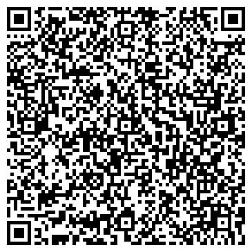 QR-код с контактной информацией организации Унэк, ЧП