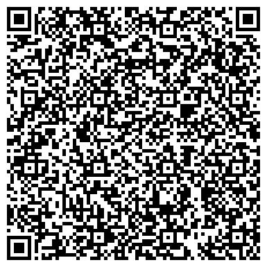 QR-код с контактной информацией организации Северодонецкспецмонтаж, ООО