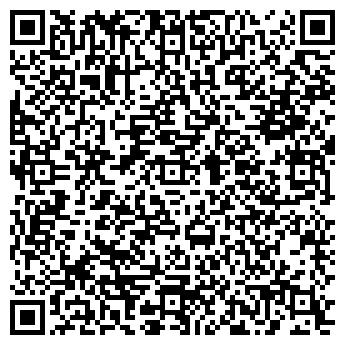 QR-код с контактной информацией организации Эн Ти Телеком, ООО