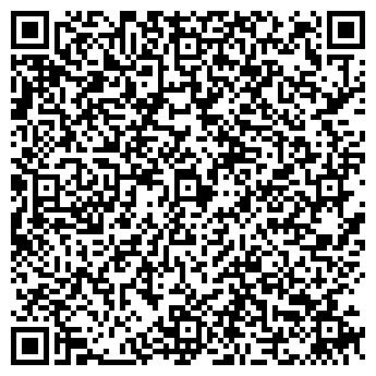 QR-код с контактной информацией организации Струм-92, ООО