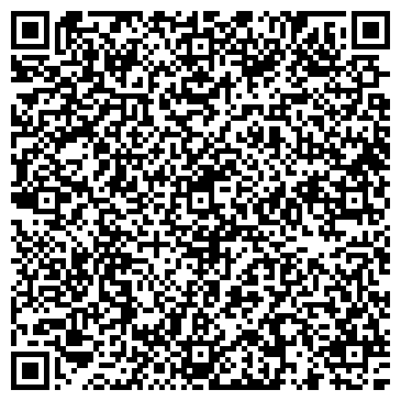 QR-код с контактной информацией организации Фирма Электромобил, ООО