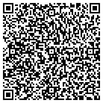 QR-код с контактной информацией организации Инженер, ЧП