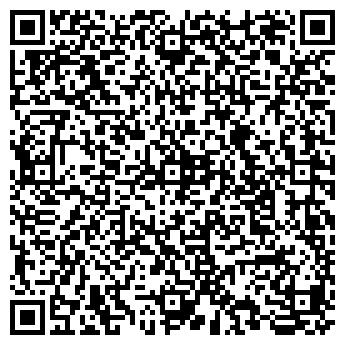 QR-код с контактной информацией организации Всегда Свет, ООО